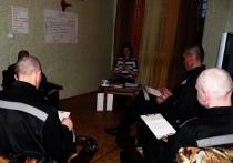 Заключённых Карелии лечат от зависимостей с помощью гештальт-терапии