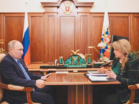Памфилова предупредила Путина о врагах на выборах