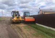 Капитально отремонтируют дорогу в одной из деревень Серпухова