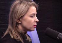 Поклонская поддержала идею встречи президентов России и Украины