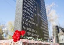 В Серпухове вспоминали о трагедии в Чернобыле