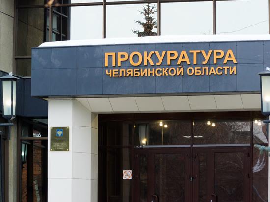 В Челябинске прокуратура запретила работу магазина ритуальных услуг в многоэтажке