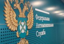 Ивановского чиновника оштрафовали за продажу библиотеки