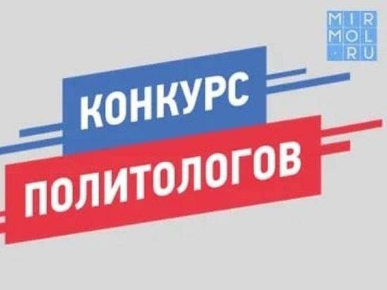 Калмыцкий предприниматель стал победителем конкурса политологов