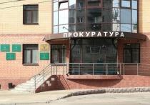 Прокуратура указала Минприроды Забайкалья на нарушения в природных парках