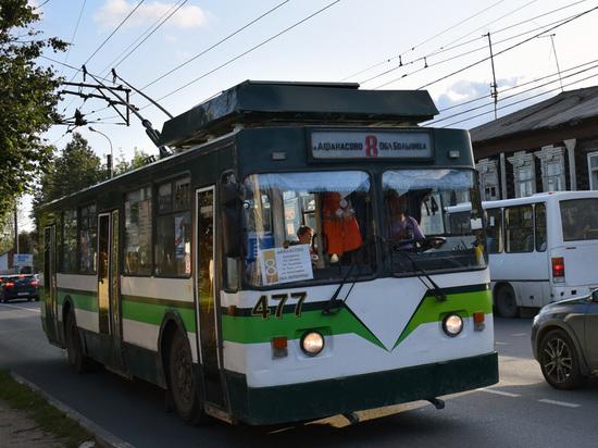 В Иванове у трех троллейбусов изменен маршрут