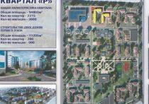 В Нерюнгринском районе Якутии строится жилой квартал для сотрудников компании «Колмар»