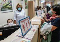 В Хабаровском крае озвучили график работы больниц на майских праздниках в 2021 году