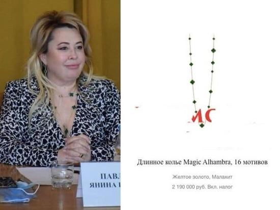 Мэр Ялты опровергла слухи о любимых украшениях за 20 миллионов