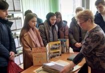Документы времен Великой Отечественной войны показали серпуховичам