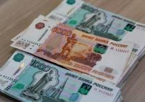 Новосибирец выиграл в лотерею больше 2 миллионов рублей