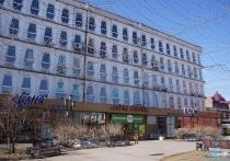 Дом быта в Иркутске хотят продать на торгах