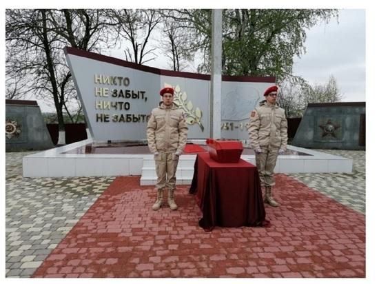 В Адыгее захоронили останки бойца Красной армии, погибшего в 1943 году