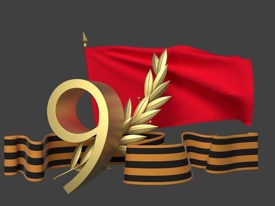 27 апреля в Краснодаре  стартует акция «Георгиевская ленточка»