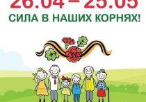 Жители Серпухова могут принять участие в акции «Лес Победы»