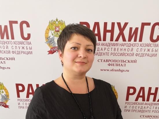 Ставропольский филиал РАНХиГС: вычеты по НДФЛ онлайн это просто