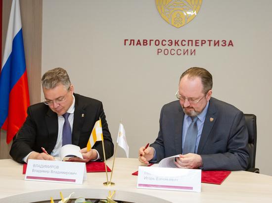 Главгосэкспертиза ускорит процессы на Ставрополье