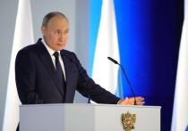 В среду, 21 апреля, президент России Владимир Путин выступил с ежегодным посланием Федеральному Собранию