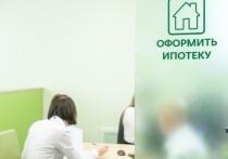 На Ставрополье ипотечные сделки на первичном рынке проводятся через электронные сервисы
