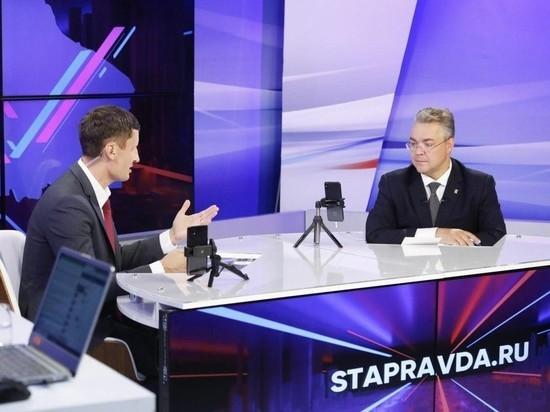 В Железноводске видят эффект от «прямой линии» с губернатором
