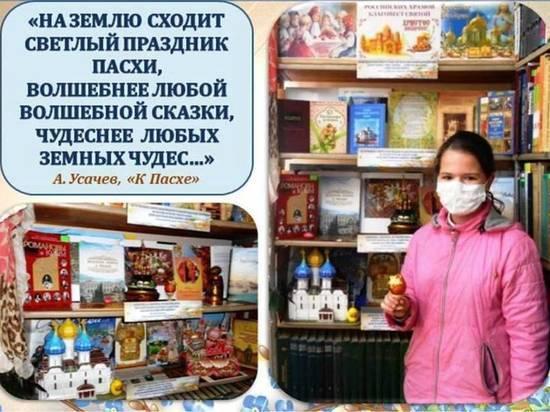 """В Симферополе ко Дню Светлой Пасхи открыли выставку """"Российских храмов благовест святой"""""""