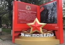 В Калуге рассказали об украшении города ко Дню Победы