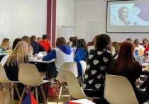 Волонтер из Серпухова приняла участие в престижной образовательной программе