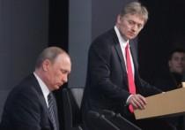 Дмитрий Песков прокомментировал инициативу Владимира Зеленского, заявившего, что он готов к встрече с Владимиром Путиным в любом месте в любое время