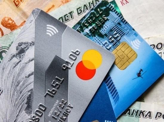 Финансист рассказал, чем опасны дебетовые карты