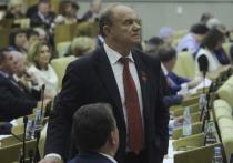 Зюганов раскритиковал составление МИД РФ