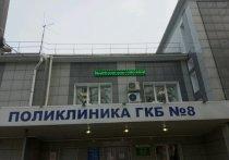 Пациент устроил дебош в иркутской поликлинике № 8