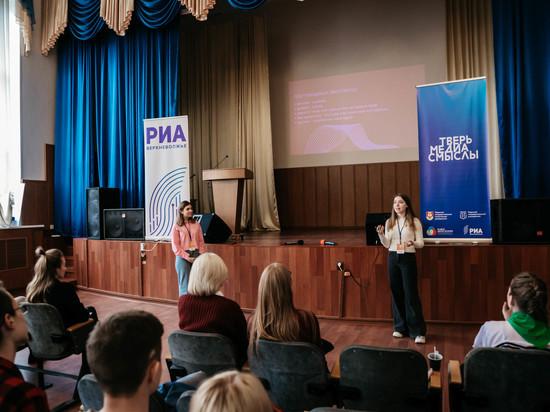 Кимрские школьники поделились впечатлениями после тверского форума «Медиасмыслы»