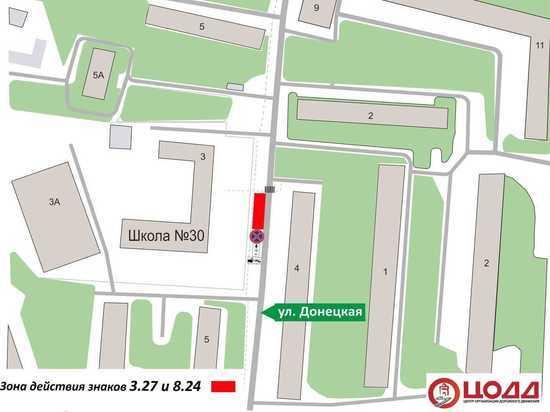 В Нижнем Новгороде запретят парковку у 30-й школы