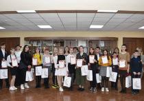 Победителей «Кибервызова» наградили в Серпухове