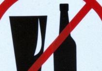 Ивановцев взбудоражили фейки о запрете продажи алкоголя в длинные майские