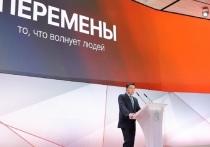 К жителям Подмосковья обратился губернатор Андрей Воробьёв