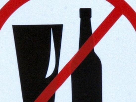 """Ивановцев взбудоражили фейки о запрете продажи алкоголя в длинные майские """"каникулы"""""""