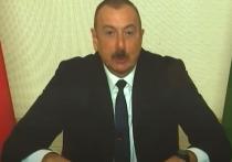 Алиев заявил о «последнем предупреждении» Армении