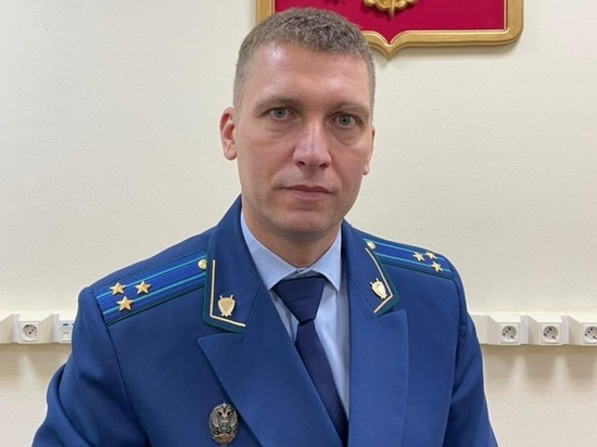 Прокурор Ростова покинул должность