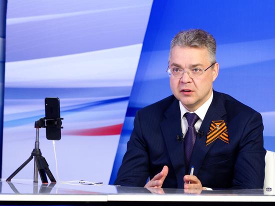 Ставропольский губернатор: Антикоррупционная проверка закончена