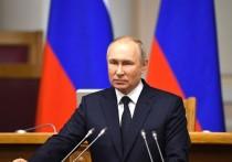 Владимир Путин, выступая в Санкт-Петербурге на заседании Совета законодателей, рассказал, при каких условиях может поменяться политический режим в РФ
