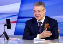 Губернатор Ставрополья рассказал о шантажирующем видео