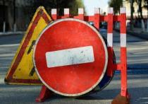 Жителей Серпухова предупредили о перекрытии дороги