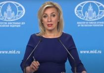 Захарова заявила о необходимости противостоять «цифровой диктатуре» в Интернете