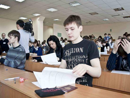 На олимпиаде в Башкирии школьники ставили химические эксперименты с помощью аватаров
