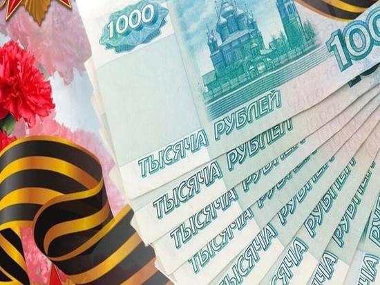 Калмыцким ветеранам выплачены победные деньги