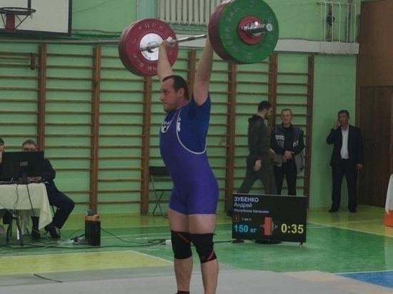 Тяжелоатлет Калмыкии завоевал серебро чемпионата ЮФО