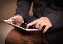 ООН: более 3,5 млрд людей в мире не имеют доступа к интернету