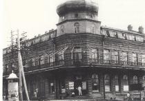 Ко дню рождения Хабаровска: доходный дом полицейского чиновника Гржибовского в начале 20 века и сейчас