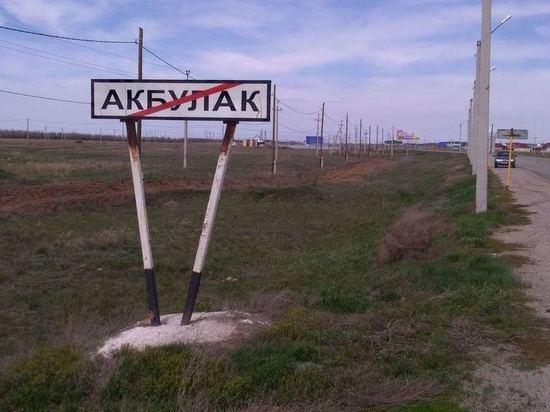 Слияние больниц Акбулака и Соль-Илецка пойдет на пользу местному населению